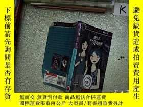 二手書博民逛書店A罕見POISON APPLE BOOK MISS FORTUNE 一本毒蘋果書《財富小姐》(028Y2030