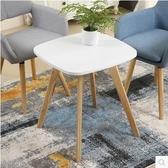 小茶几簡約現代小方桌小戶型實木腿-高度58cm