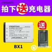 SONY電池索尼黑卡RX100M5/M6/4 RX1R2 HX60 HX400 WX500相機
