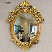 浴室鏡 歐式花朵浴室鏡梳妝鏡橢圓壁掛玄關掛鏡衛生間鏡子衛浴鏡防水防潮 全館免運DF