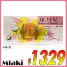 葡萄王 康貝兒乳酸菌 (益生菌) 90條/盒 *Miaki*