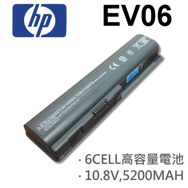 HP 6芯 日系電芯 EV06 電池 Presario CQ41 CQ60 G70 G71 DV4 DV5 DV6 G50