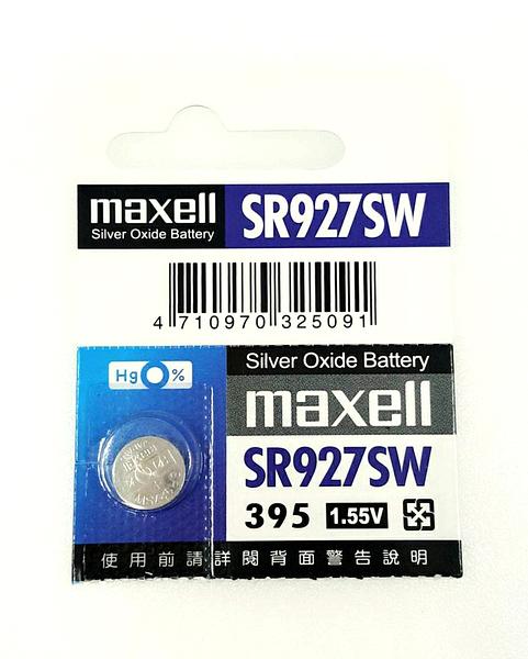 [ 中將3C ]  SR927SW 水銀電池( 單顆裝) SR-927SW