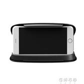 防滑墊車載手機支架儀錶中控臺汽車用矽膠華為手機座iPhone導航儀 蓓娜衣都