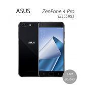ASUS ZenFone 4 Pro (ZS551KL) 6G/64G 5.5吋雙鏡頭雙卡機~內附原廠保護套,再送9H鋼化玻璃貼+10050mAh行動電源