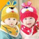 嬰兒帽子秋冬毛線帽嬰幼兒童帽子冬天男童女童寶寶帽子圍巾兩件套   多莉絲旗艦店