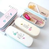 小清新筆袋簡約可愛大容量雙層鉛筆盒韓國帆布男女初中學生文具盒   LannaS