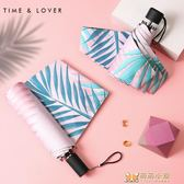 折疊傘TIME