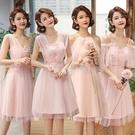 快速出貨 禮服新款短款粉色伴娘裙姐妹團禮服裙日常平時仙氣簡約顯瘦單雙肩【全館免運】