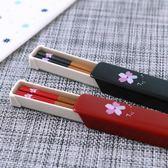 創意日式櫻花和風環保筷子筷盒餐具套裝旅行便攜式筷子套裝