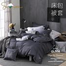標準雙人床包兩用被套四件組【 DR900...