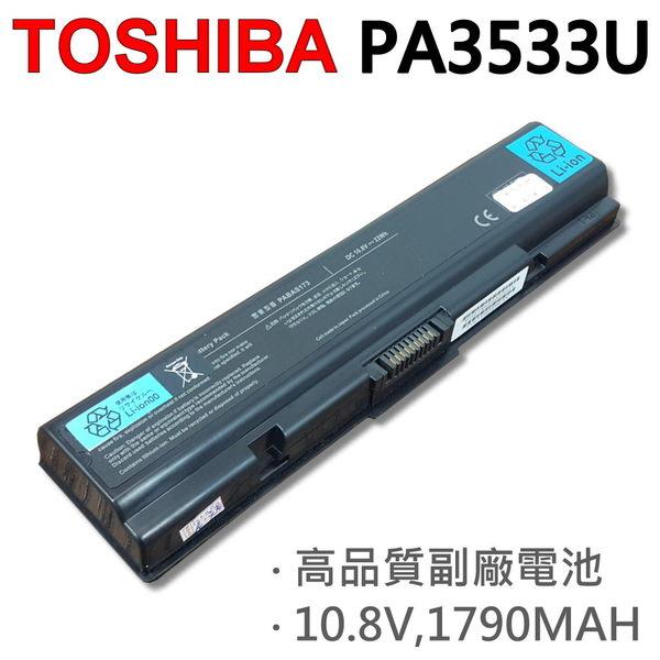 TOSHIBA PA3533U 4芯 日系電芯 電池 1HU 1TB A202 A203 L205 L203 L455 L455D L305 L305D S4537 13L