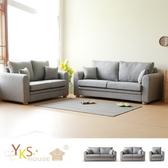 【YKSHOUSE】小笠原1+2+3人座布沙發組-獨立筒版灰色