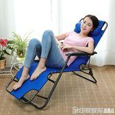 索爾諾升級版折疊床加固單人床 辦公室午休床 行軍床折疊椅折疊床 印象家品