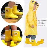 兒童雨鞋男童寶寶女童小童雨靴小孩幼兒水鞋防滑卡通雨衣膠鞋春夏 開學季特惠