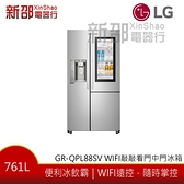 *~新家電錧~*【LG樂金 GR-QPL88SV 】761公升InstaView™敲敲看門中門冰箱【實體店面】