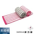 日本大和認證抗菌防臭MIT美國棉亮彩直紋毛巾/擦髮巾【MORINO摩力諾】