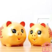 防摔搪膠金豬只進不出存錢罐儲錢罐儲蓄罐兒童【匯美優品】