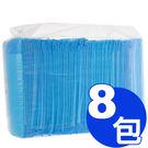 採用超極細纖維及高級不織布強力瞬間吸收、抗菌、防蟎,強力除臭。 ※尿墊顏色隨機出貨不挑款