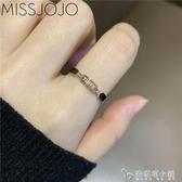 日韓版簡約個性刻字母love鑲鑚黑色滴膠鈦鋼鍍18K玫瑰金尾戒指女 安妮塔小舖