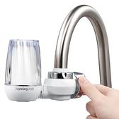九陽凈水器家用廚房水龍頭過濾器自來水濾水器超濾直飲凈化機前置 錢夫人