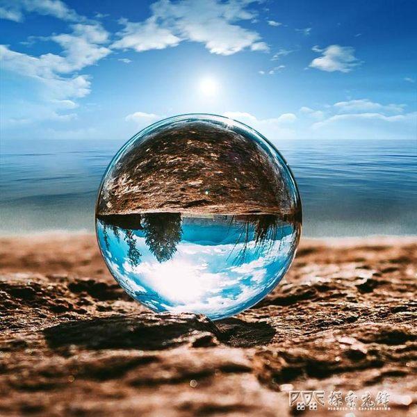 水晶球玻璃風水擺件攝影拍照雜技透明白色客廳辦公桌玄關裝飾品 探索先鋒