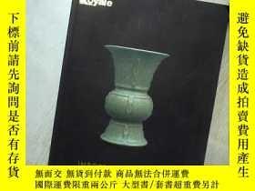 二手書博民逛書店IMPORTANT罕見CHINESE ART HONG KONG
