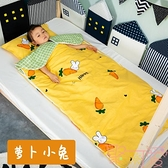 寶寶兒童睡袋嬰兒薄款學生中大童防踢被子四季通用【聚可愛】