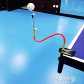 發球機 乒乓球練球器 練習器 訓練器 發球機 手法動作定型 急速變形版 MKS阿薩布魯