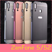 【萌萌噠】華碩 ZenFone 5/5Z (2018) 電鍍邊框+拉絲背板 金屬拉絲質感 卡扣二合一組合款 手機殼