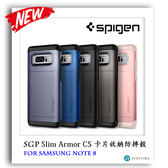 SGP Samsung Note 8 Slim Armor CS 卡片收納 雙層耐衝擊保護殼 手機殼 三星 Spigen