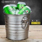 虎頭不銹鋼冰桶 KTV香檳桶 紅酒桶 吐酒桶 冰粒桶 酒吧啤酒桶 【創時代3c館】