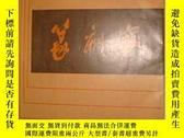 二手書博民逛書店罕見篆刻家雜誌創刊號Y4581 中國書法家協會浙江分會 中國書法