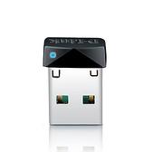 【限時至0531】 D-Link 友訊 DWA-121 Wireless N 150 Pico USB 無線 網卡 網路卡