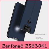 【萌萌噠】ASUS ZenFone6 ZS630KL 簡約商務 融洽系列 純色側翻皮套 全包軟殼 插卡 手機套 皮套