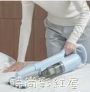 吸塵器家用小型超靜音強力大吸力地毯除螨狗貓毛手持式吸塵機MBS「時尚彩紅屋」