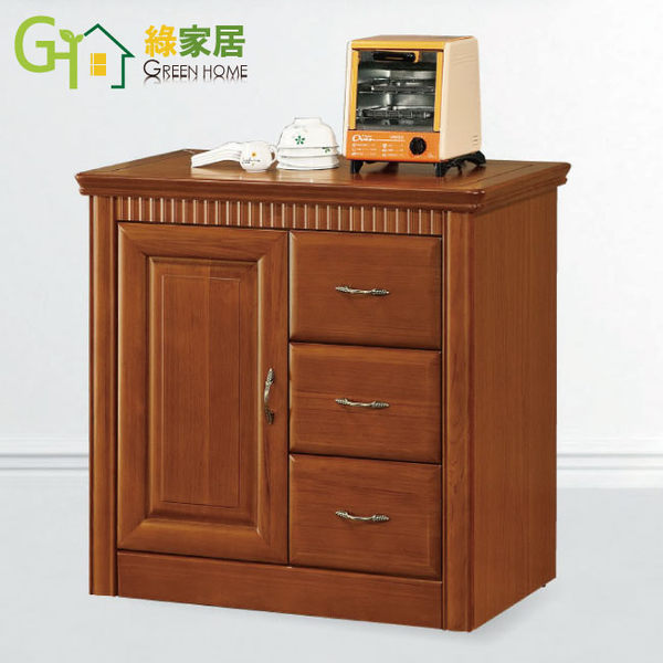 【綠家居】莫西雅 樟木紋2.7尺實木收納櫃/餐櫃