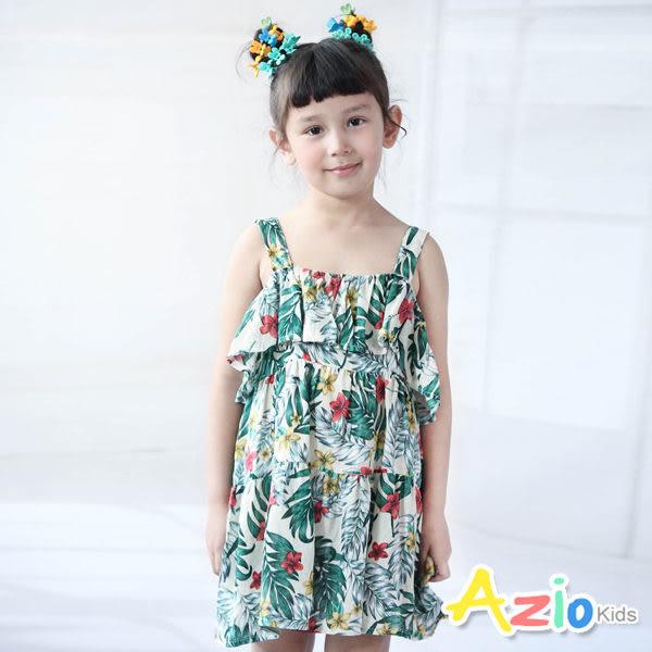 Azio 女童 洋裝  滿版花朵葉子荷葉平口露肩洋裝(綠 )