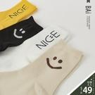 韓國襪子!NICE笑臉彈性中筒棉襪-BAi白媽媽【316001】