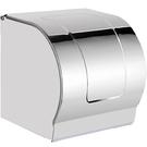 紙巾架 衛生紙置物架衛生間廁所紙巾盒免打孔抽紙盒卷紙筒防水廁紙盒壁掛 快速發貨