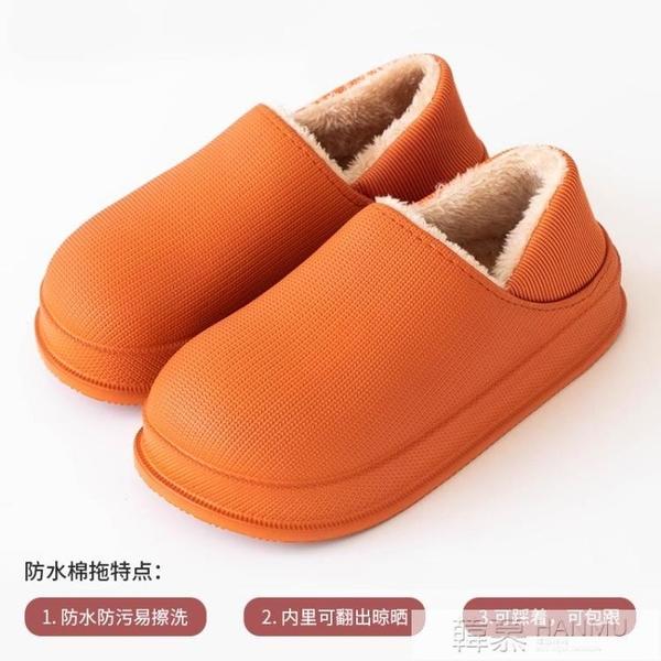 防水棉拖鞋女男包跟家居家用加絨情侶秋冬季室內厚底防滑保暖冬天 夏季新品