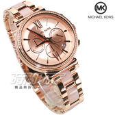 Michael Kors 邁可·寇斯 國際精品錶 羅馬晶鑽 三眼計時碼錶 女錶 不銹鋼 防水 玫瑰金色x粉紅 MK6560