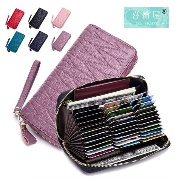 【喜番屋】真皮頭層牛皮36卡位女士壓紋皮夾皮包零錢包長夾女包女夾護照包卡片包卡片夾【LH548】