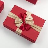 情人節化妝品香水禮品盒大號精美簡約禮物盒子紅色衣服禮盒包裝盒 qf33920【MG大尺碼】