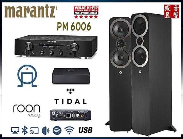 『振興專案』Q Acoustics 3050i 喇叭+ Marantz PM6006 擴大機+PRIMARE NP5 PRISMA 串流機