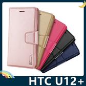 HTC U12+ Plus Hanman保護套 皮革側翻皮套 簡易防水 帶掛繩 支架 插卡 磁扣 手機套 手機殼