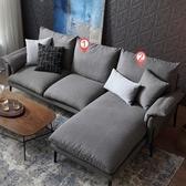 林氏木業輕奢現代可拆洗北歐L型布沙發(附抱枕)RAG1K-中灰色