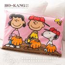 經典卡通 100%天然幼童乳膠枕-史奴比  棒球粉