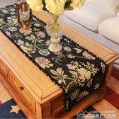 美式鄉村復古大花歐式黑色桌旗桌巾裝飾布電視櫃蓋巾  居樂坊生活館