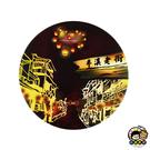 【收藏天地】台灣紀念品*神奇的陶瓷吸水杯墊-天燈老街∕馬克杯 送禮 文創 風景 觀光  禮品